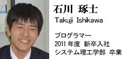ishikawa_m1