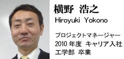 yokono_m1