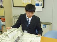 ishikawa_c2