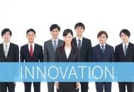 イノベーションへの取り組み