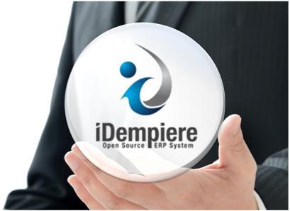 オープンソース ERP idenpiere