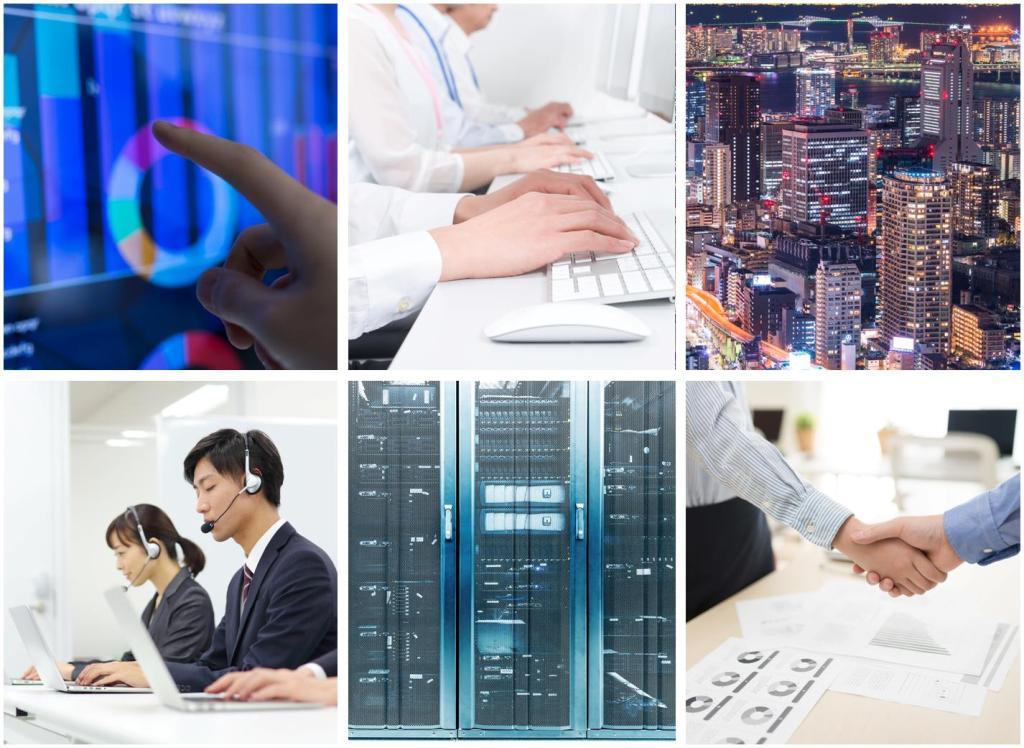 システム運用・システム保守 プロジェクトマネジメント