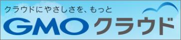 gmo-cloud-icon