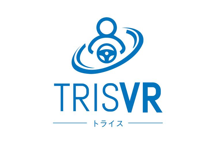 トライス(TRIS)VR