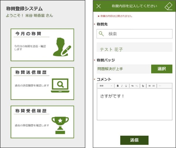 TTPアプリイメージ